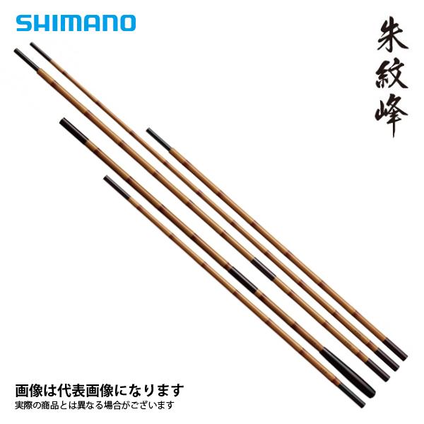 【シマノ】朱紋峰 竿掛2本半物 SHIMANO シマノ 釣り フィッシング 釣具 釣り用品
