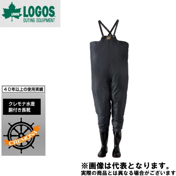【ロゴス】クレモナ水産 胴付き長靴 26.0cm 鉄紺(10068260)