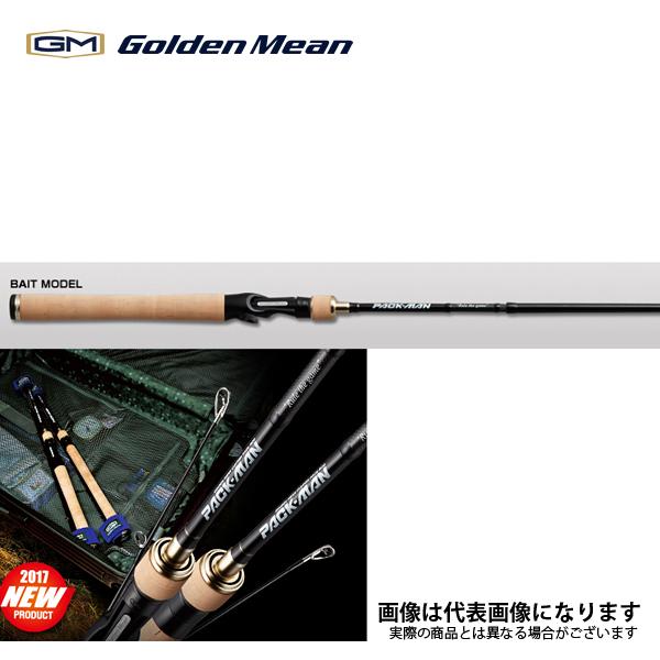 【ゴールデン ミーン】パックマン PMC-610ML