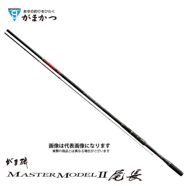 【がまかつ】がま磯 マスターモデルII 尾長 M 5.3M