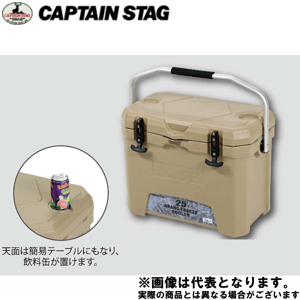 【キャプテンスタッグ】グランドフリーズ クーラー25(UE-65)クーラーボックス キャンプ クーラー