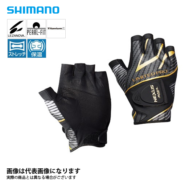 【シマノ】GL-144Q ネクサス レザノヴァ マグネットグローブ5 リミテッドプロ LTDブラック L