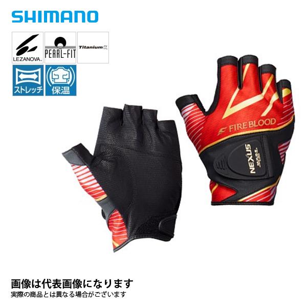 【シマノ】GL-144Q ネクサス レザノヴァ マグネットグローブ5 リミテッドプロ ブラッドレッド XL