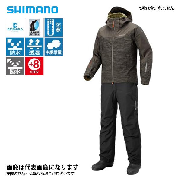 RB-025Q DSアドバンスウォームスーツ リップルブラウン 2XL シマノ 釣り 防寒着 2017秋冬モデル 防寒ウェア30%オフ!