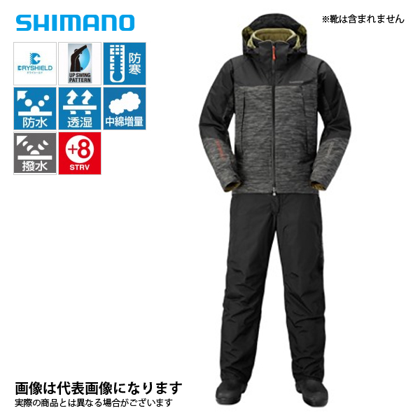 RB-025Q DSアドバンスウォームスーツ リップルダーク LS シマノ 釣り 防寒着 2017秋冬モデル 防寒ウェア30%オフ!