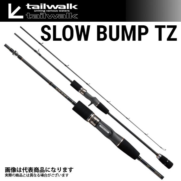 【テイルウォーク】スローバンプTZ [ SLOW BUMP TZ ] 634 [大型便]