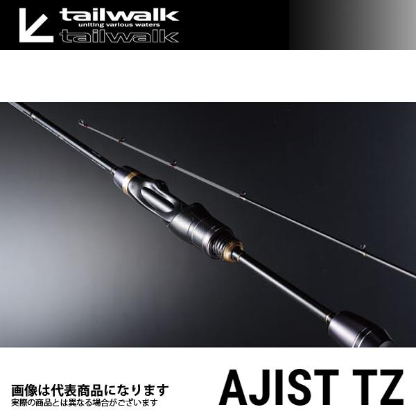 【テイルウォーク】アジスト TZ 57