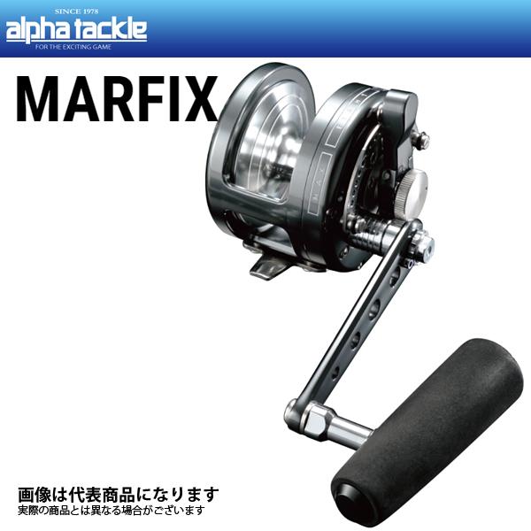 【アルファタックル】マーフィックス [ MARFIX ] N4-RH (右ハンドル仕様)