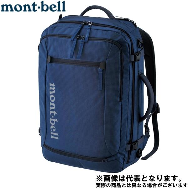 【モンベル】トライパック 30 NV ネイビー(1133106)