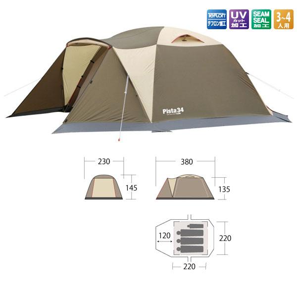 【小川キャンパル】ピスタ 34(2657)テント 小川キャンパル テント キャンプ