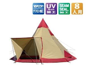 【小川キャンパル】ピルツ15-2 レッド×サンド [大型便](2794)テント 小川キャンパル テント キャンプ