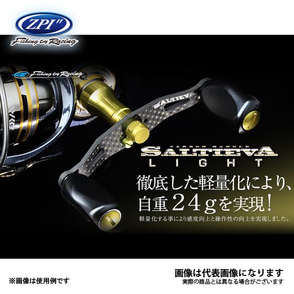 【ZPI】SLTD-09S ソルティーバ ライトカーボンハンドル ダイワ用 シルバー