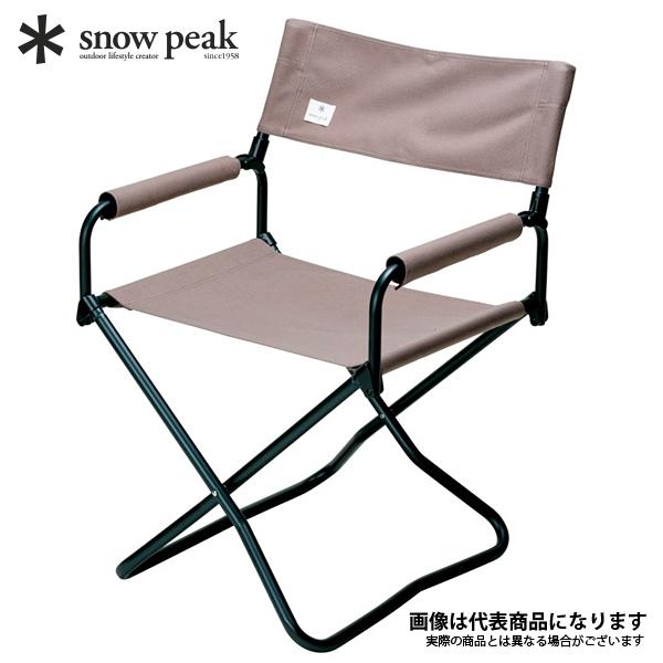 【スノーピーク】FDチェアワイド グレー(LV-077GY)