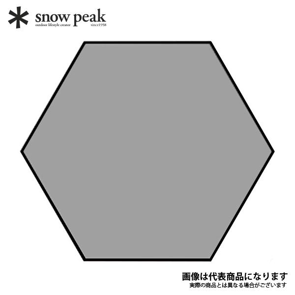 【スノーピーク】スピアヘッド Pro.L リビングシート(TP-450-1)