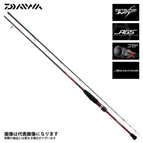 【ダイワ】メタリア キス H-180船竿 ダイワ DAIWA ダイワ 釣り フィッシング 釣具 釣り用品