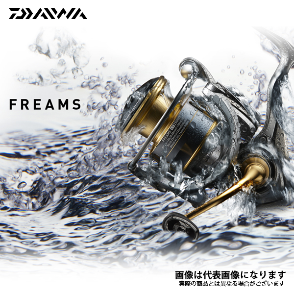 【ダイワ】18 フリームス LT 6000D-Hダイワ スピニングリール DAIWA ダイワ 釣り フィッシング 釣具 釣り用品