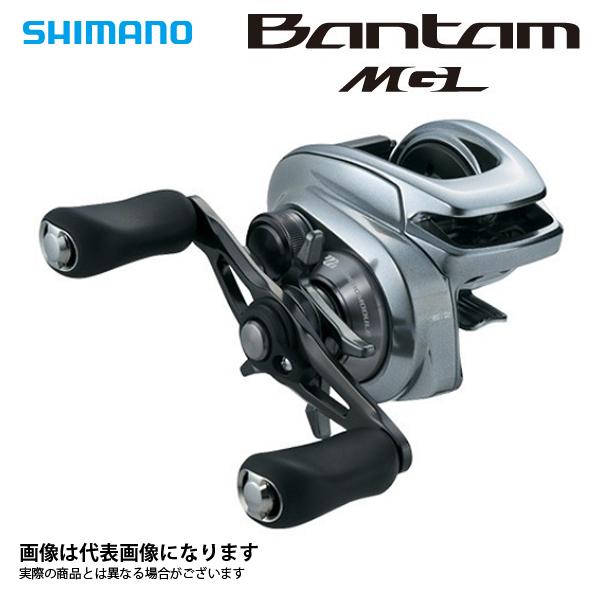 【シマノ】18 バンタム MGL (左ハンドル仕様) 釣り フィッシング