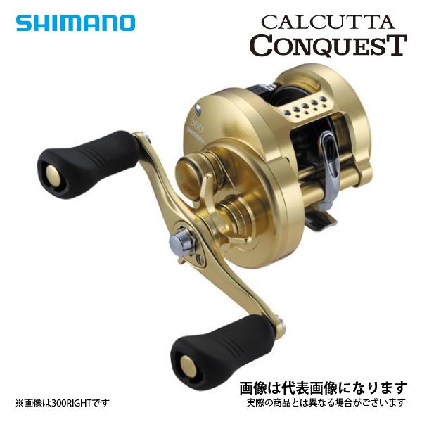 ★送料無料★【シマノ】18 カルカッタコンクエスト 400 (右ハンドル仕様)