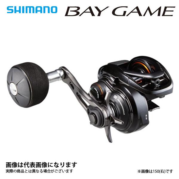 【シマノ】18 ベイゲーム 151 左ハンドル仕様 タコの船釣りに最適 SHIMANO シマノ 釣り フィッシング 釣具 釣り用品