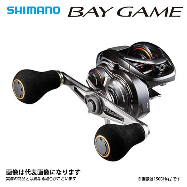 【シマノ】18 ベイゲーム 151DH 左ハンドル仕様 タコの船釣りに最適 SHIMANO シマノ 釣り フィッシング 釣具 釣り用品