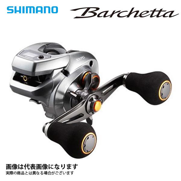 ★送料無料★【シマノ】18 バルケッタ 301PG 左ハンドル仕様 タコの船釣りに最適