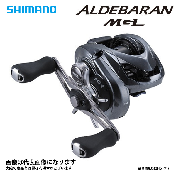 【シマノ】18 アルデバラン MGL 31 (左ハンドル仕様) 釣り フィッシング