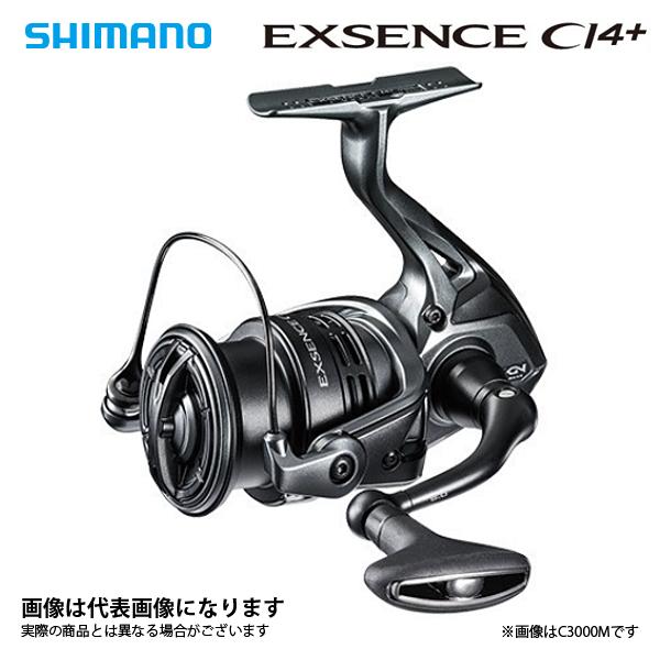 4/9 20時から全商品ポイント最大41倍期間開始*【シマノ】18 エクスセンスCI4+ 3000MHG SHIMANO シマノ 釣り フィッシング 釣具 釣り用品