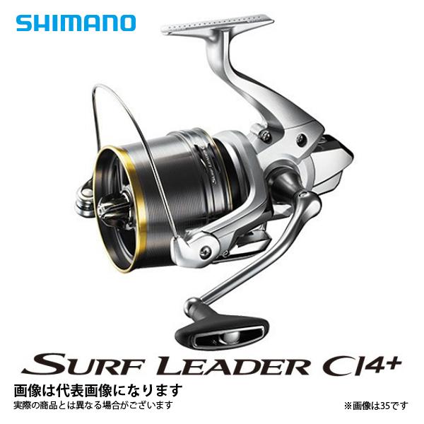 【シマノ】18 サーフリーダー CI4+35 細 SHIMANO シマノ 釣り フィッシング 釣具 釣り用品