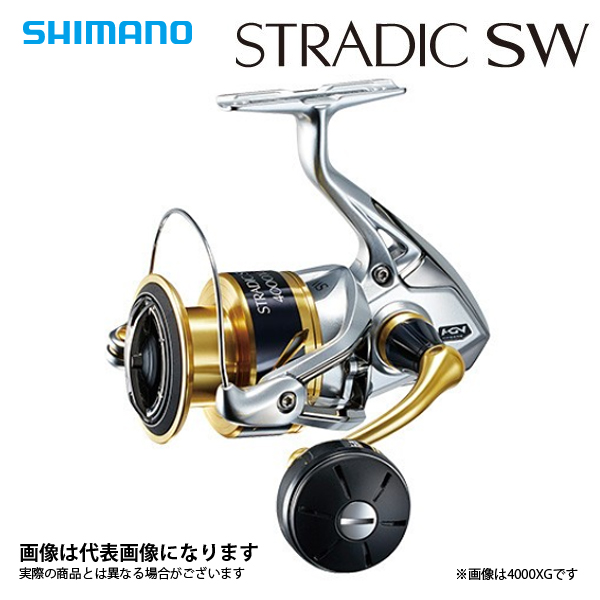 【シマノ】18 ストラディックSW 5000PG SHIMANO シマノ 釣り フィッシング 釣具 釣り用品