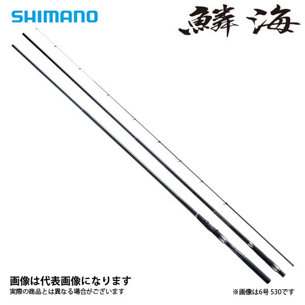 【シマノ】鱗海 マスターチューン 06-530
