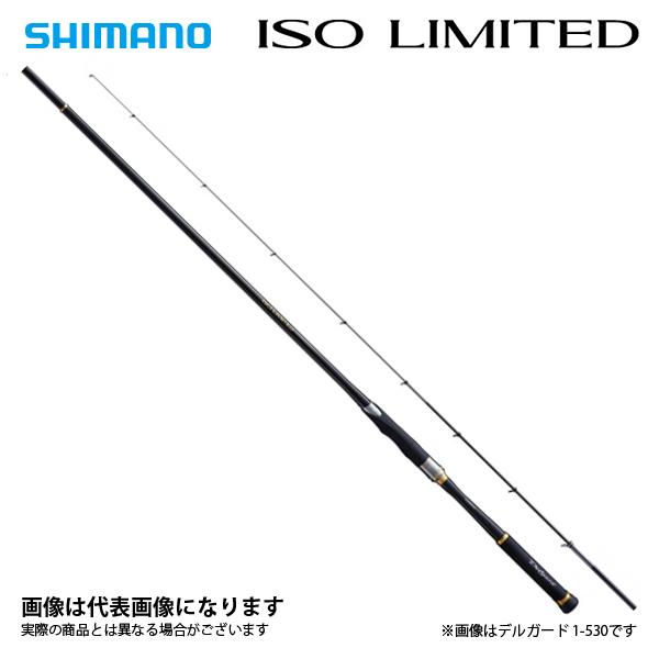 【シマノ】18 イソリミテッド デルガード 1-530