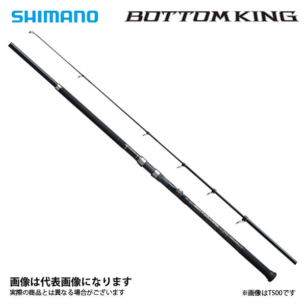 ボトムキング S520 [大型便]