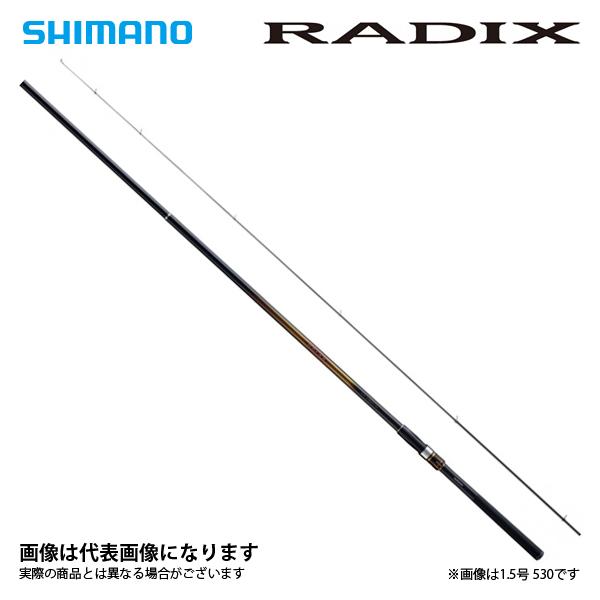 【シマノ】ラディックス 17-530