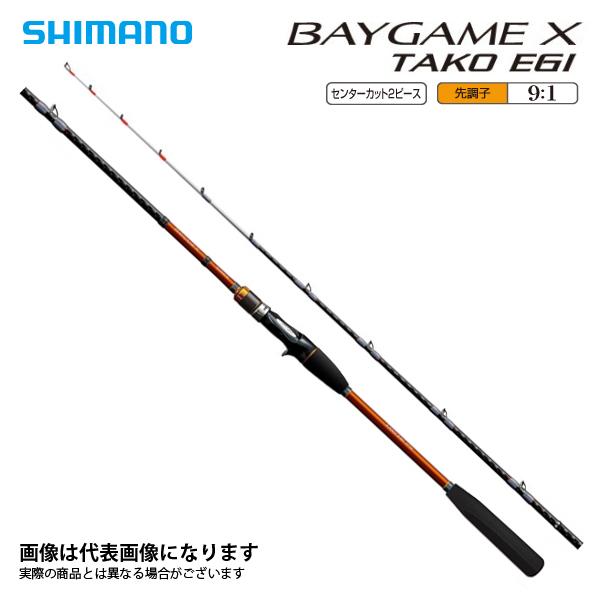 最安値級価格 【シマノ 釣り 釣り用品】ベイゲームX フィッシング タコエギ 175 SHIMANO シマノ 釣り フィッシング 釣具 釣り用品, ここあーる:f96e2e39 --- konecti.dominiotemporario.com