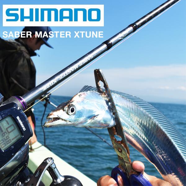 【シマノ】サーベルマスター エクスチューン テンヤ 82MH180L SHIMANO シマノ 釣り フィッシング 釣具 釣り用品