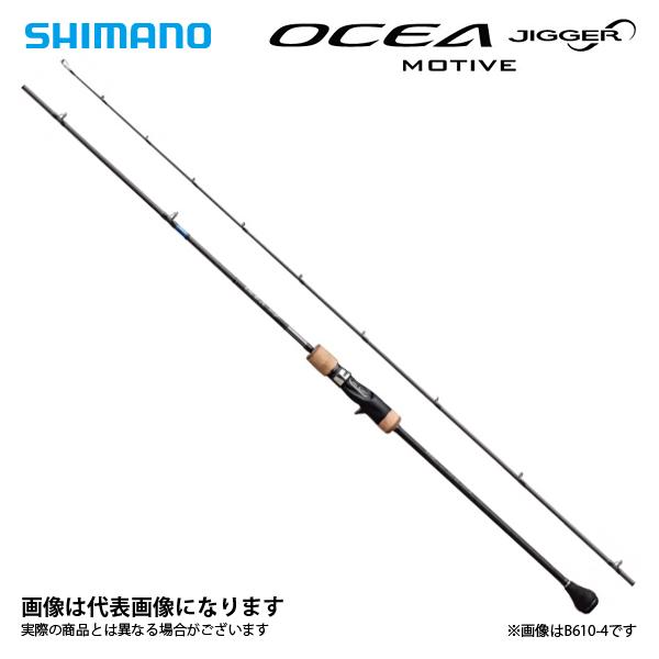 エントリーで全品ポイント+8倍!最大41倍*【シマノ】オシアジガー インフィニティ モーティブ 6100 [大型便] SHIMANO シマノ 釣り フィッシング 釣具 釣り用品