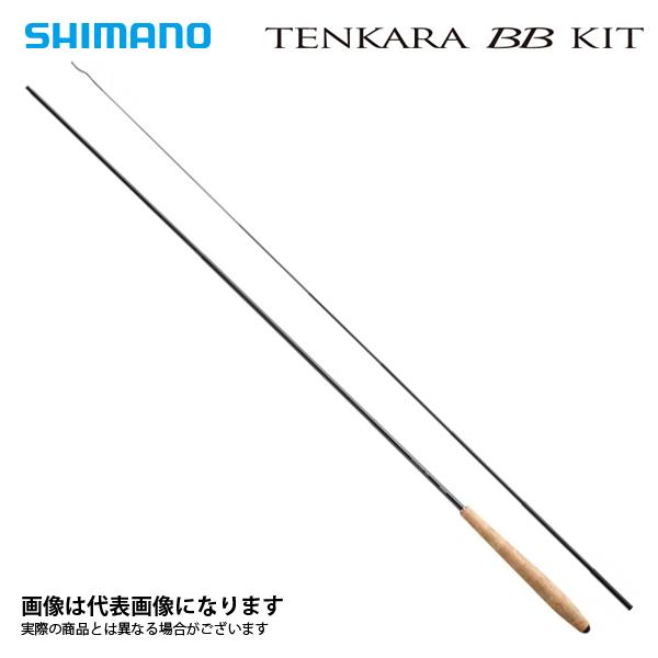 【シマノ】テンカラBB KIT 33