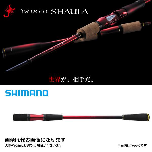 【シマノ】18 ワールドシャウラ エクステンションバット Type C