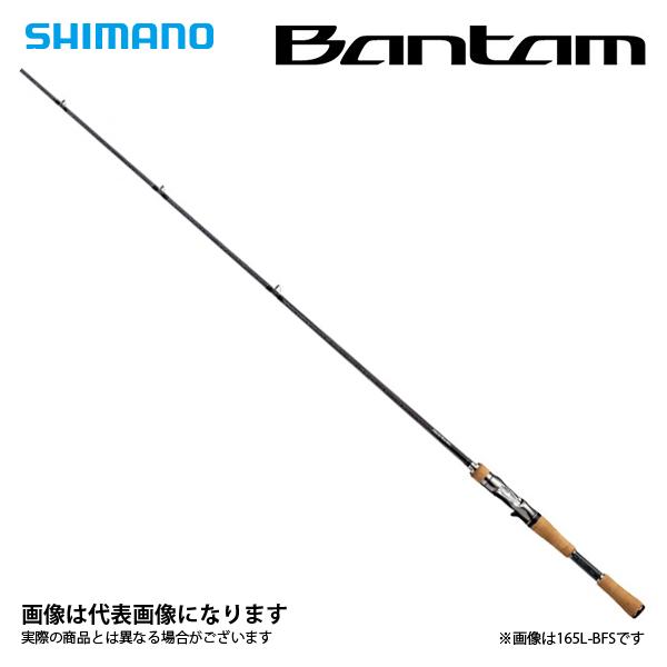 【シマノ】18 バンタム 166L+-BFS [大型便] SHIMANO シマノ 釣り フィッシング 釣具 釣り用品