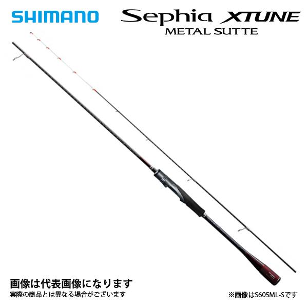 エントリーで全品ポイント+8倍!最大41倍*【シマノ】セフィア エクスチュ-ン メタルスッテ S605L-GS [大型便] SHIMANO シマノ 釣り フィッシング 釣具 釣り用品