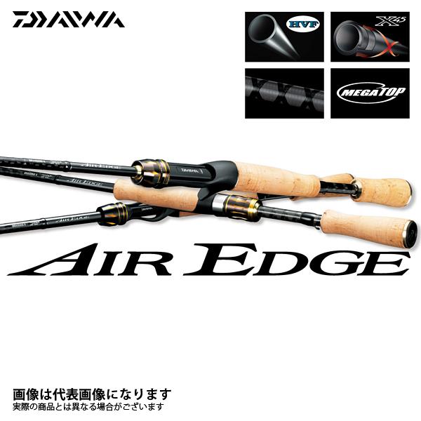 【ダイワ】エアエッジ [ AIREDGE ] 662ML/LS・E [大型便]バスロッド スピニング