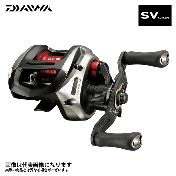 【ダイワ】SV ライト リミテッド 8.1L-TNダイワ ベイトリール ダイワ 釣り フィッシング 釣具 釣り用品