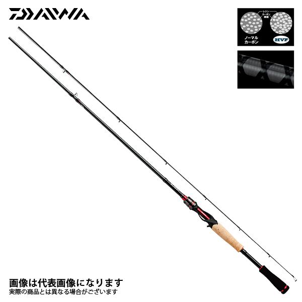 【ダイワ】ブレイゾン 672MHB・Vバスロッド DAIWA ダイワ 釣り フィッシング 釣具 釣り用品