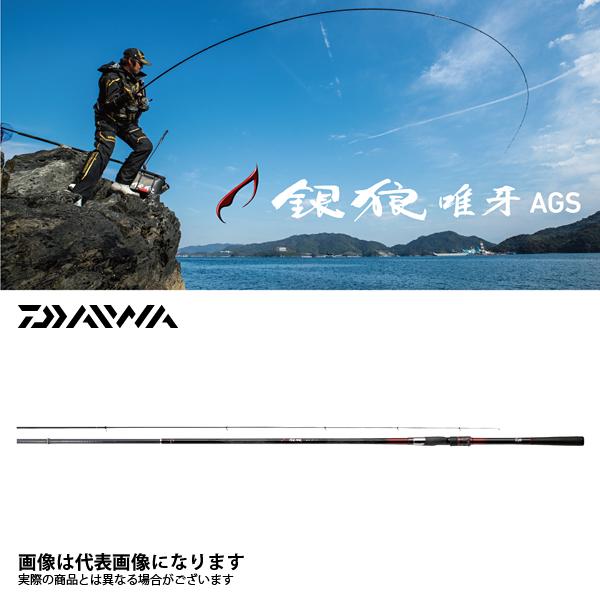 【ダイワ】銀狼唯牙 AGS BIGONE53 DAIWA ダイワ 釣り フィッシング 釣具 釣り用品 [大型便]