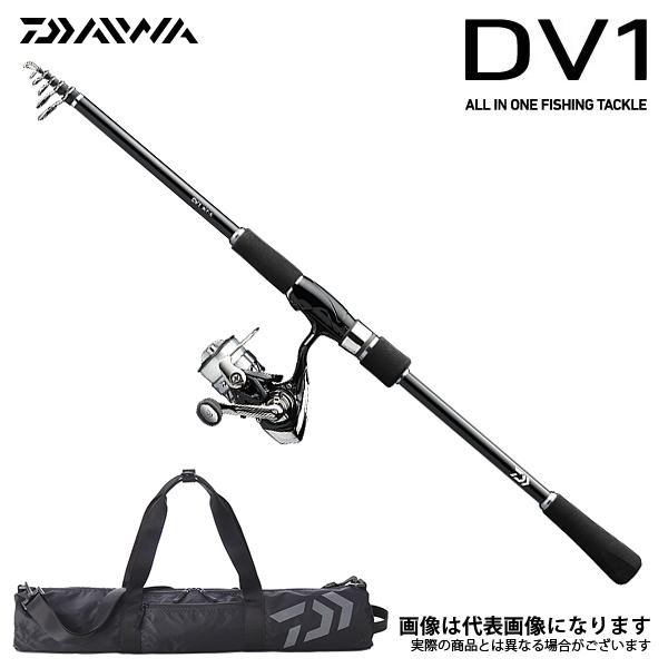 【ダイワ】DV1・Vバスロッド