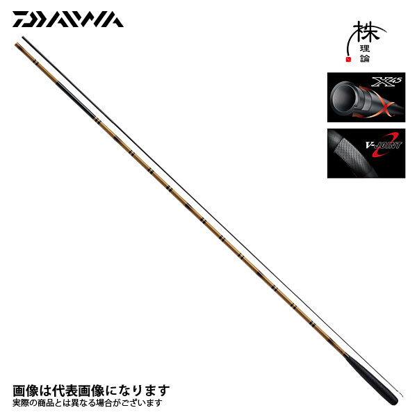 【ダイワ】月光 柔 12 ダイワ 釣り フィッシング 釣具 釣り用品