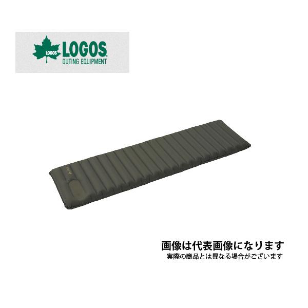 【ロゴス】エアライトマット(ポンプ内蔵)(72884410)