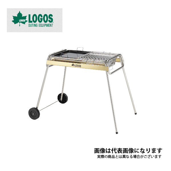【ロゴス】ECO-LOGOSAVE チューブラル・キャスター/G80XXL(81060860)