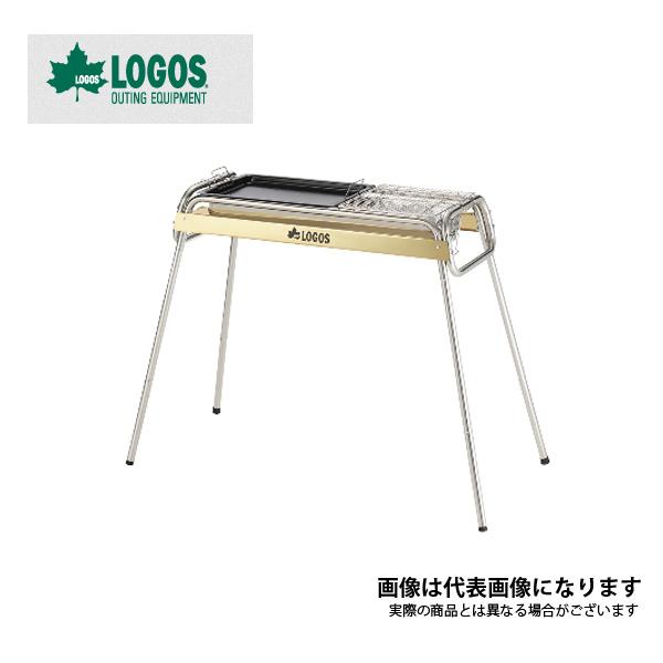 【ロゴス】ECO-LOGOSAVE チューブラル/G80XL(81060850)