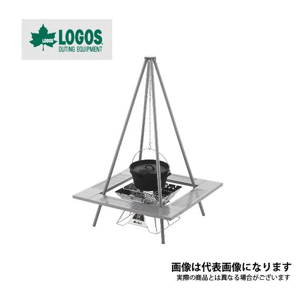 【ロゴス】囲炉裏ピラミッドパッケージ(81064100)